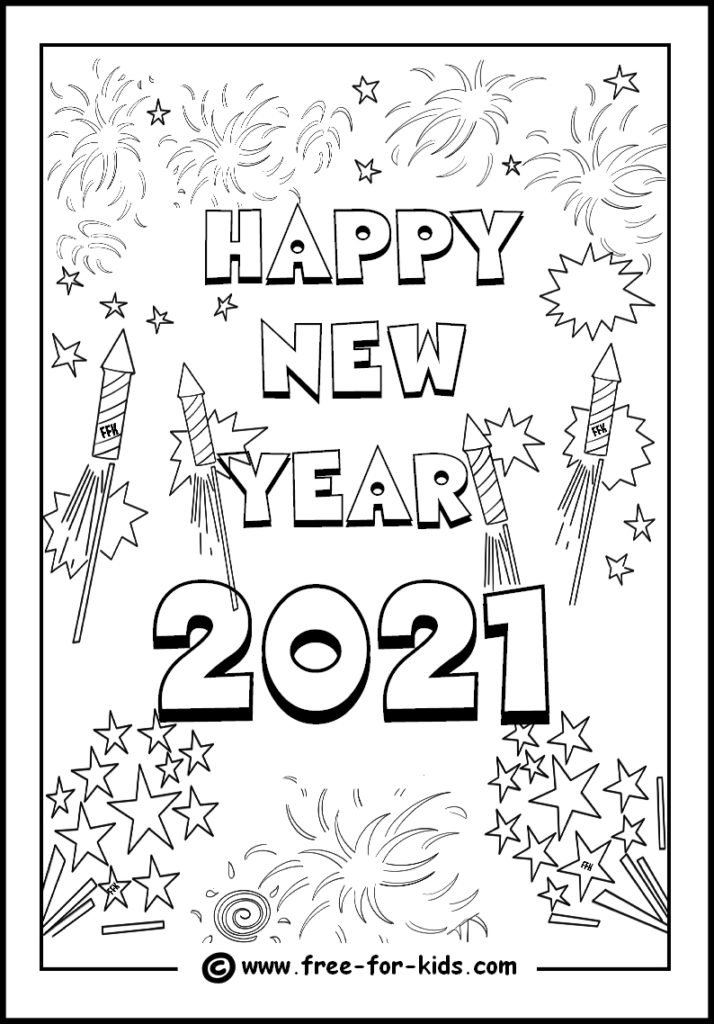 Preview of Printable New Year Fireworks Colouring Sheet