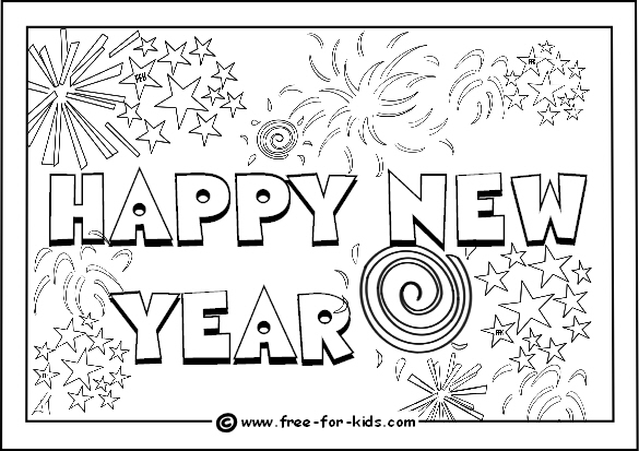 Preview of Free Printable New Year Fireworks Colouring Page